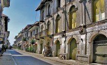 Vigan Heritage City